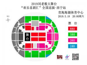 票务规划图